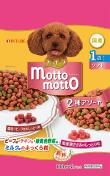mottomottoソフト